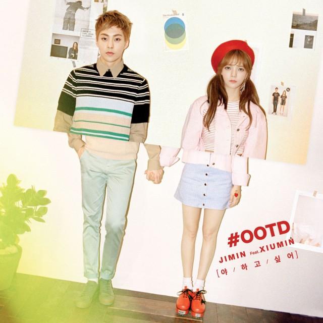 智珉(AOA)、XIUMIN(EXO) - 야 하고 싶어(CALL YOU BAE)[320K/MP3]