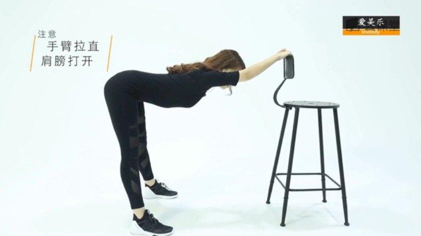 爵士舞舞蹈new jazz成品舞教学视频教程