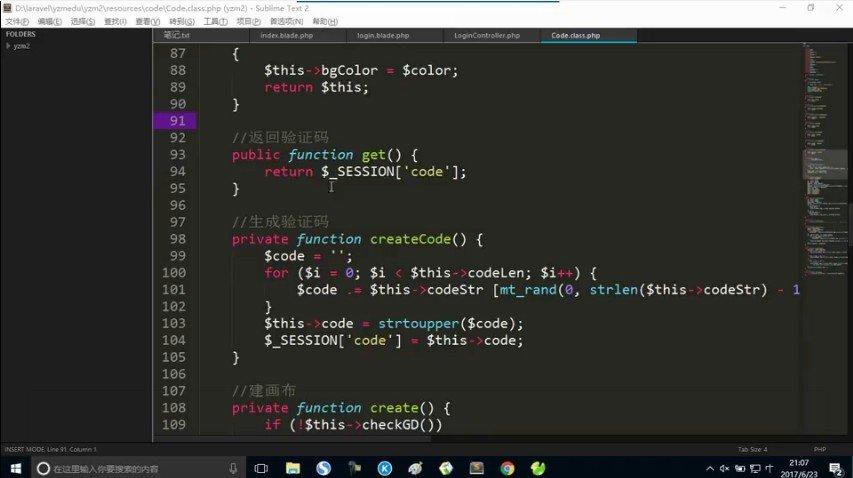 PHP全栈开发