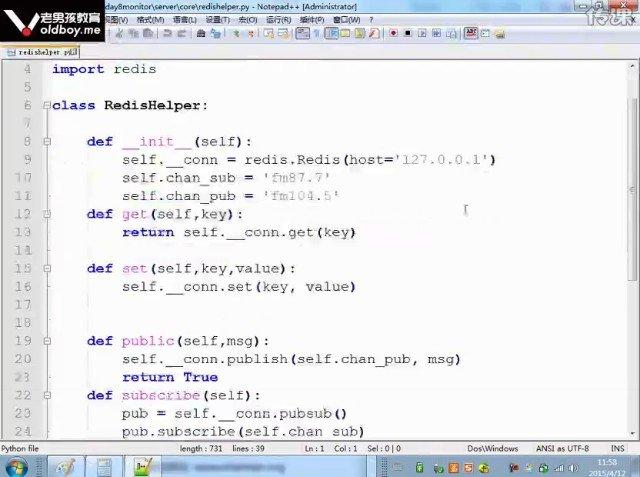 python自动化开发网络班