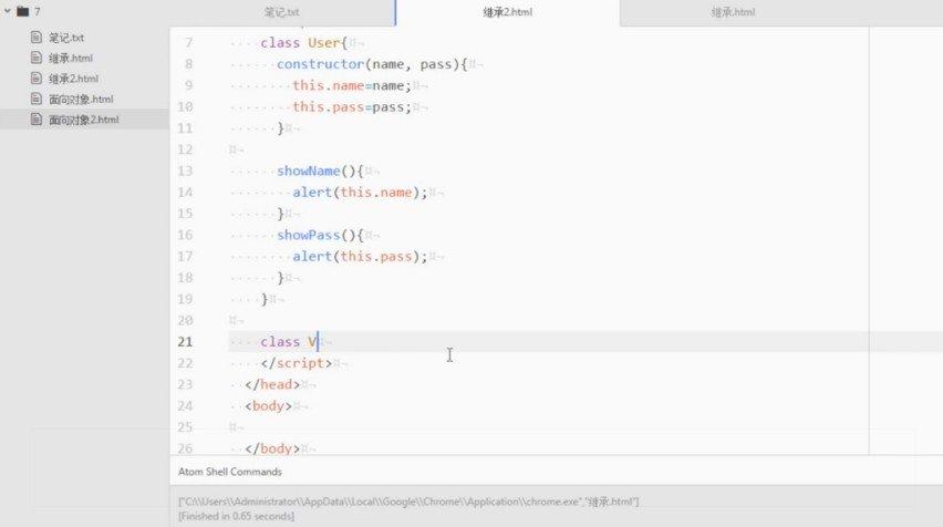 Web全栈开发从入门到精通视频教程