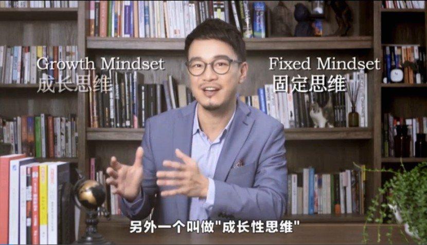 刘轩:重新发现自己,活出想要的未来 积极心理课