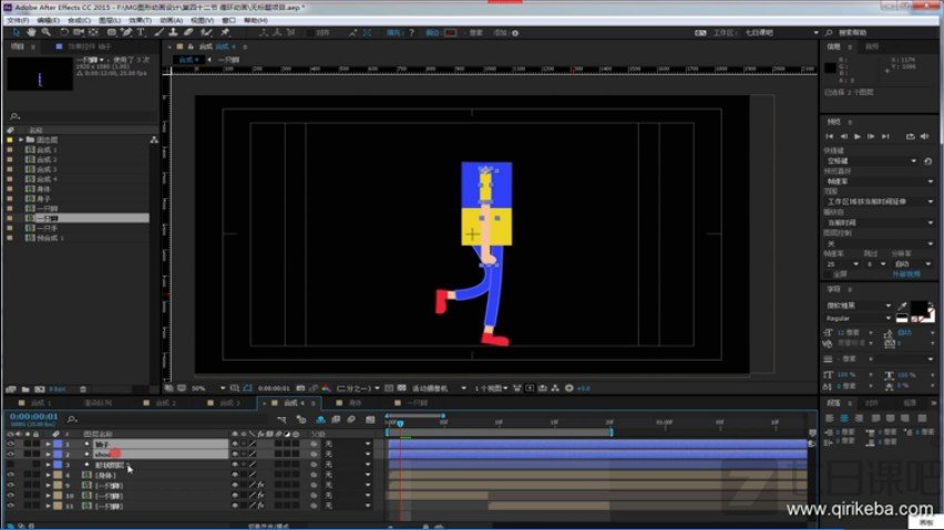 MG动画图形设计零基础入门教程