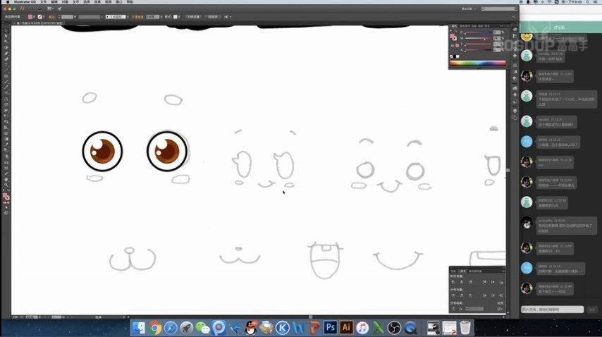 """包子""""带你系统学AI插画 AI插画的商业应用"""