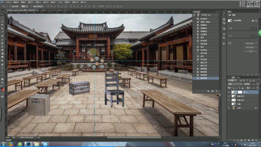 视达网:设计师培训系列课视频教程
