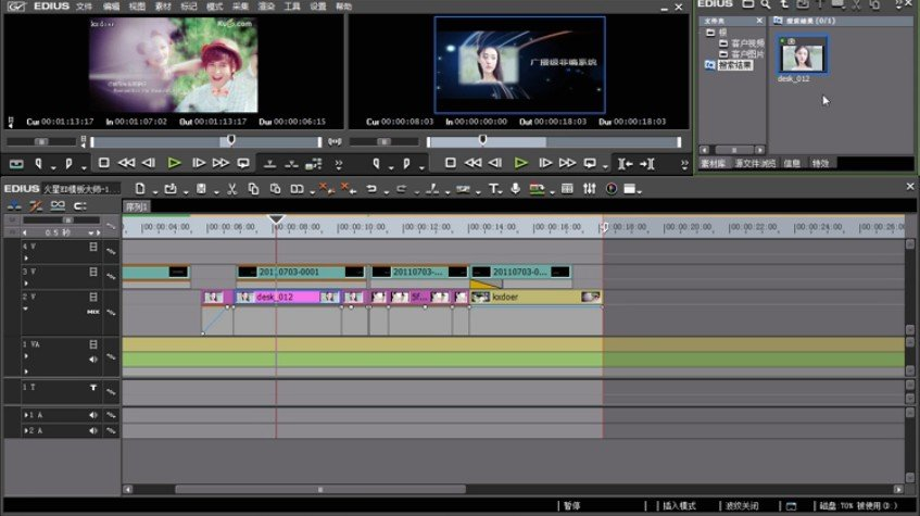 零基础电影视频剪辑者必学 edius后期剪辑实战案例视频教程