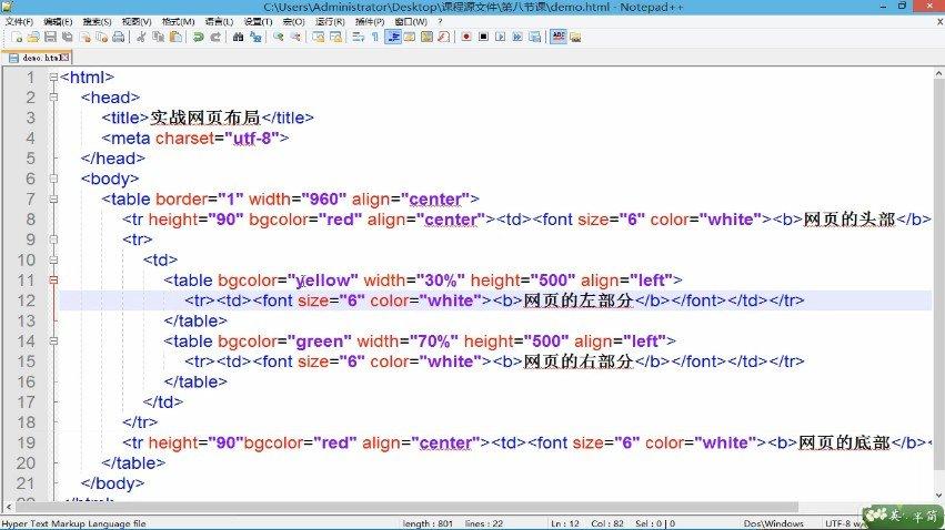 明星Python编程视频VIP教程 Python从入门到精通教程