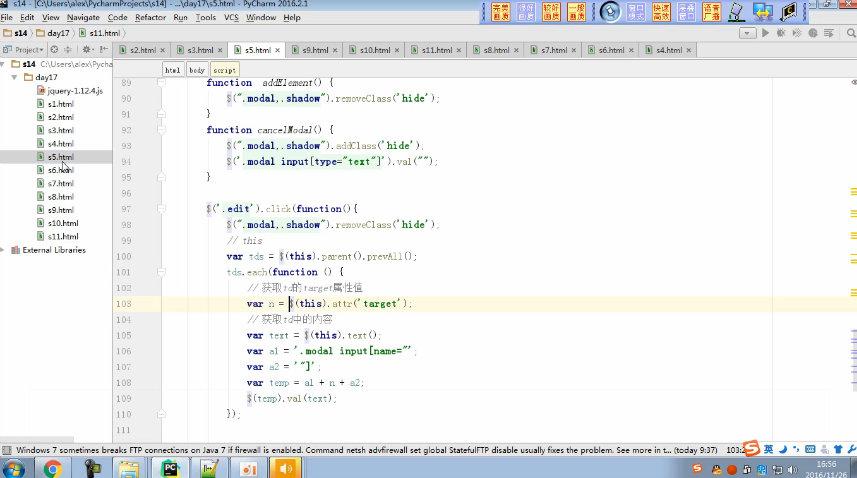 python3.5全栈工程师零基础到项目实战系统班
