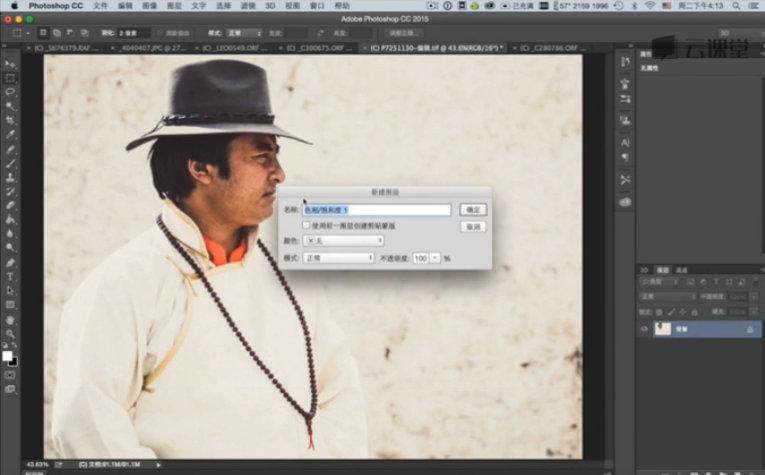 自由摄影师Plus 筹备自己的摄影工作室