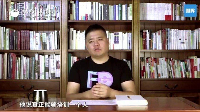樊登带你把书读薄,一次学透终身受用的经典畅销书