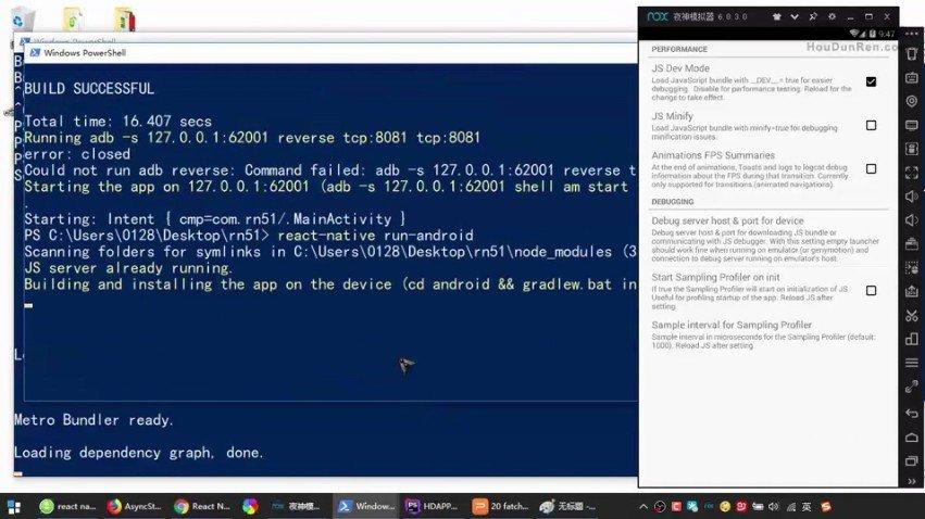 react native 开发系列课程