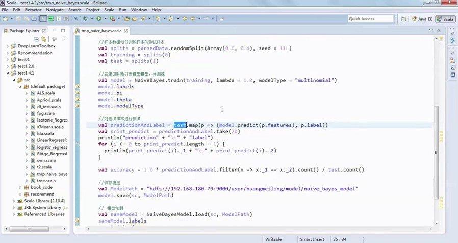 Spark MLlib 机器学习算法与源码解析
