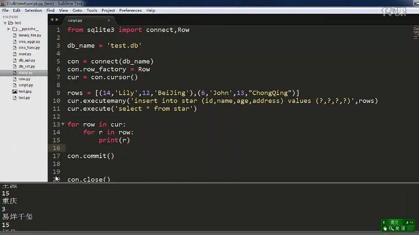 Python Web开发企业直通班