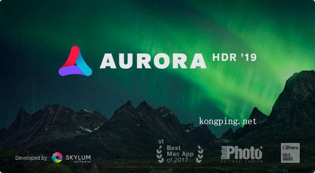 [软件]照片色彩处理软件_HDR软件_Aurora HDR 2019 v1.0.0.2549 中文完全汉化版