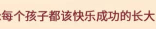 刘墉教你做聪明家长,养出高情商有教养孩子
