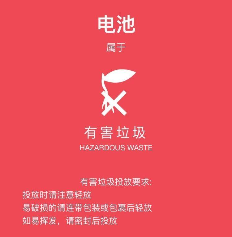 科普小知识:史上最全情趣用品垃圾分类攻略!