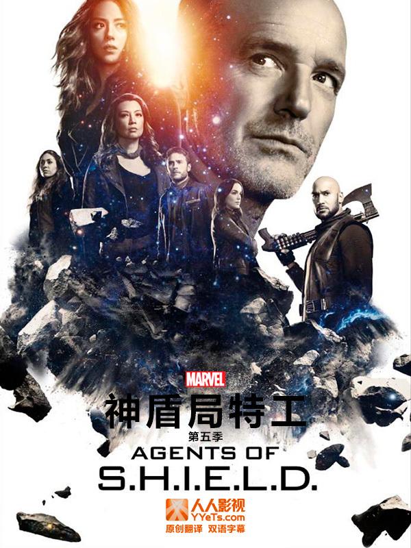 《神盾局特工》第5季,网盘下载、在线播放