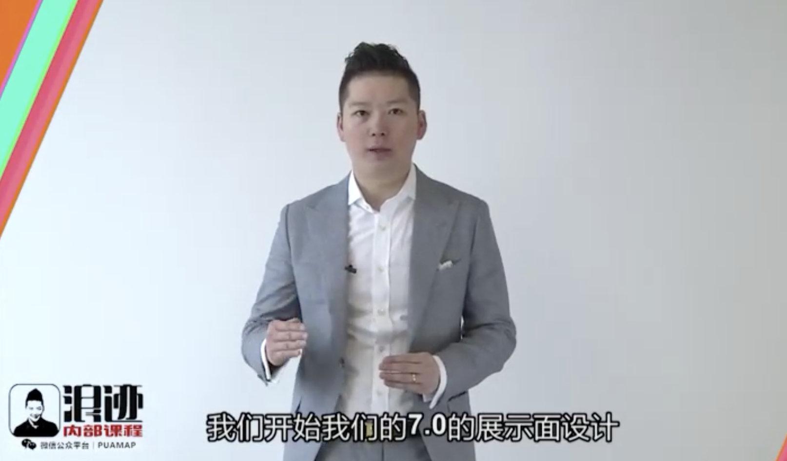 浪迹教育恋爱秘籍7.0 PUA教程 约会秘籍