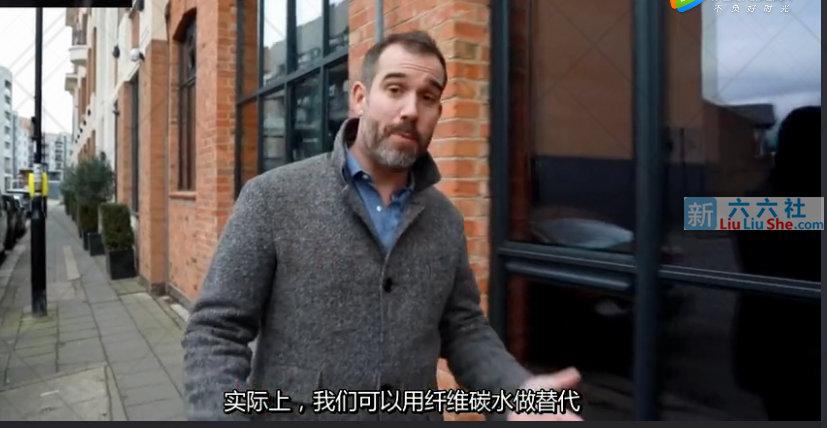 BBC纪录片:《碳水化合物的真相》是吃货就该了解一下 liuliushe.net六六社 第1张