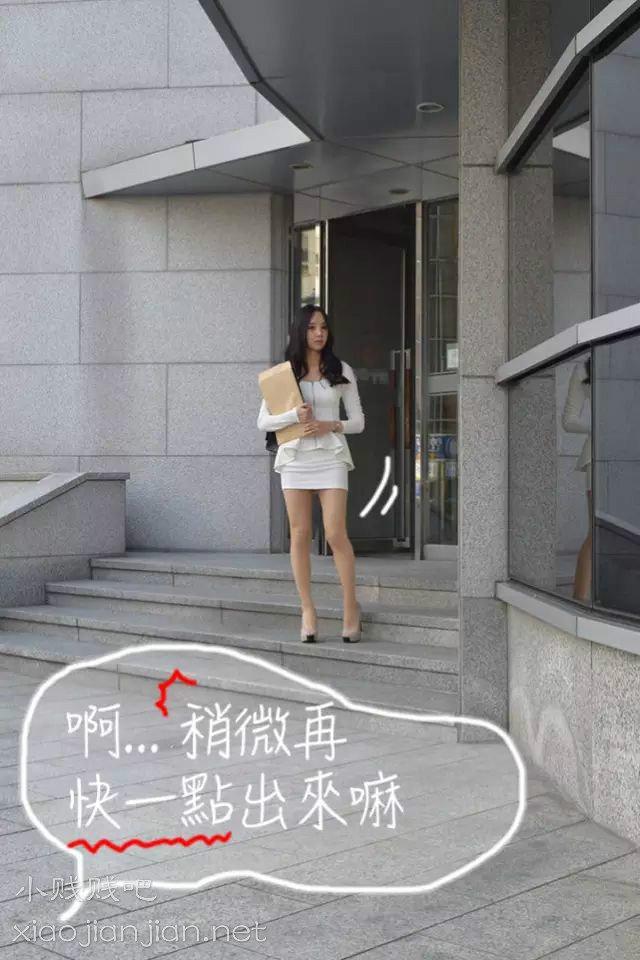 韩国真人摄影漫画《 职场上司 · 热情的女领导 》第一到五话[164P]-sm-『游乐宫』Youlegong.com 第2张