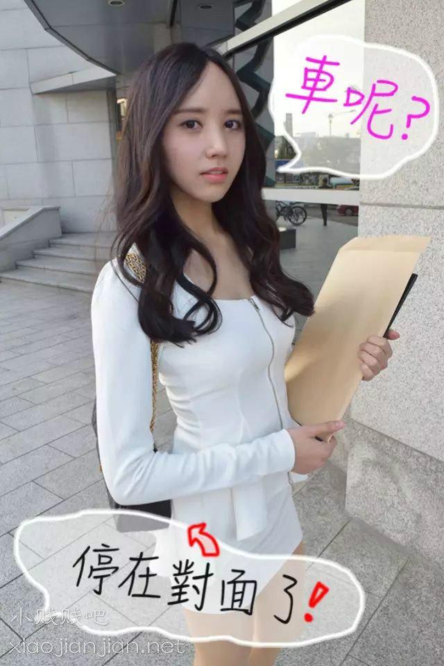 韩国真人摄影漫画《 职场上司 · 热情的女领导 》第一到五话[164P]-sm-『游乐宫』Youlegong.com 第3张