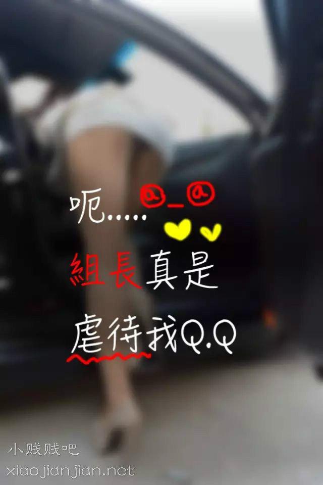 韩国真人摄影漫画《 职场上司 · 热情的女领导 》第一到五话[164P]-sm-『游乐宫』Youlegong.com 第8张