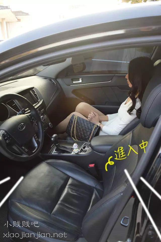 韩国真人摄影漫画《 职场上司 · 热情的女领导 》第一到五话[164P]-sm-『游乐宫』Youlegong.com 第10张