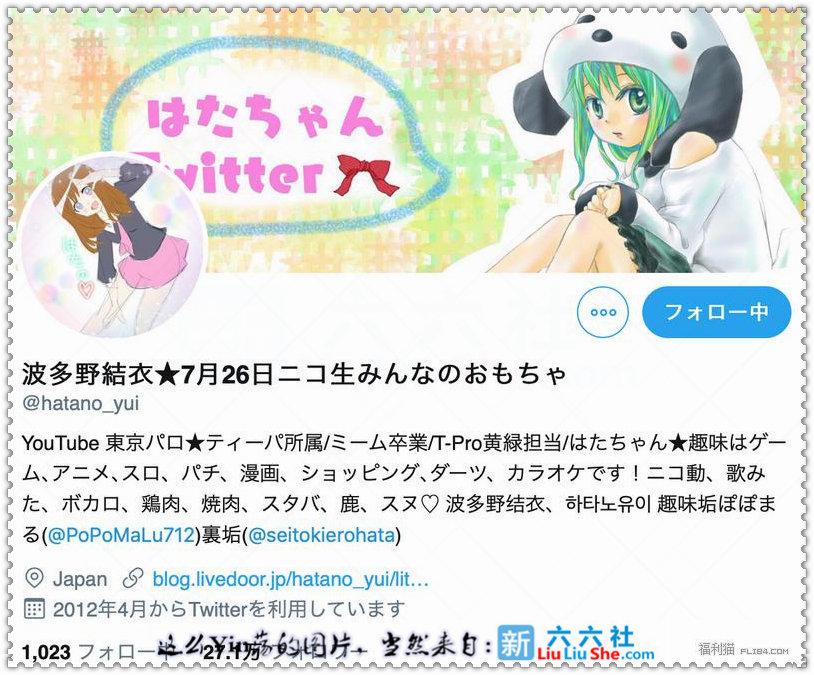 「深田咏美」正在弯道超车,波多野结衣和天使萌也会被甩 liuliushe.net六六社 第2张