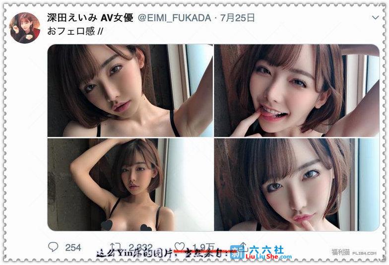 「深田咏美」正在弯道超车,波多野结衣和天使萌也会被甩 liuliushe.net六六社 第5张