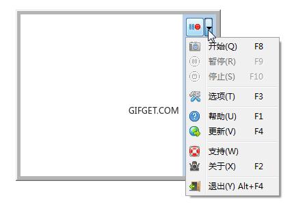 强大的GIF动态图屏幕录像机单文件2019汉化版  文章推荐  图2