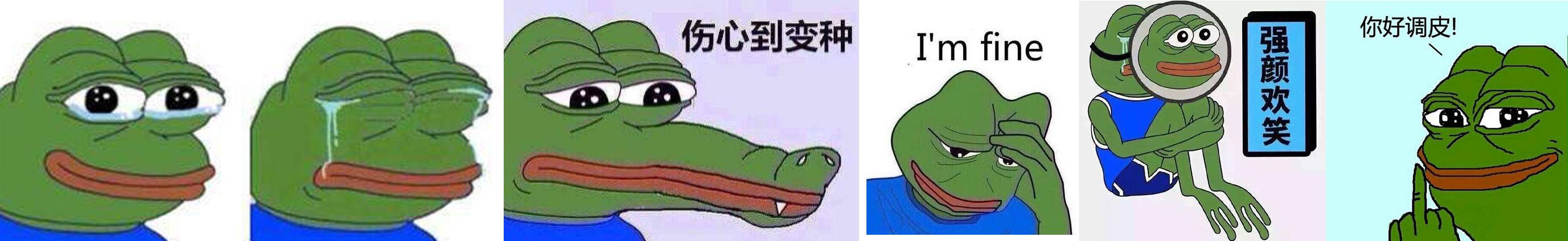 """这只青蛙是第一个被人类""""杀死""""的表情包 你知道它叫什么吗? 趣事儿 第4张"""