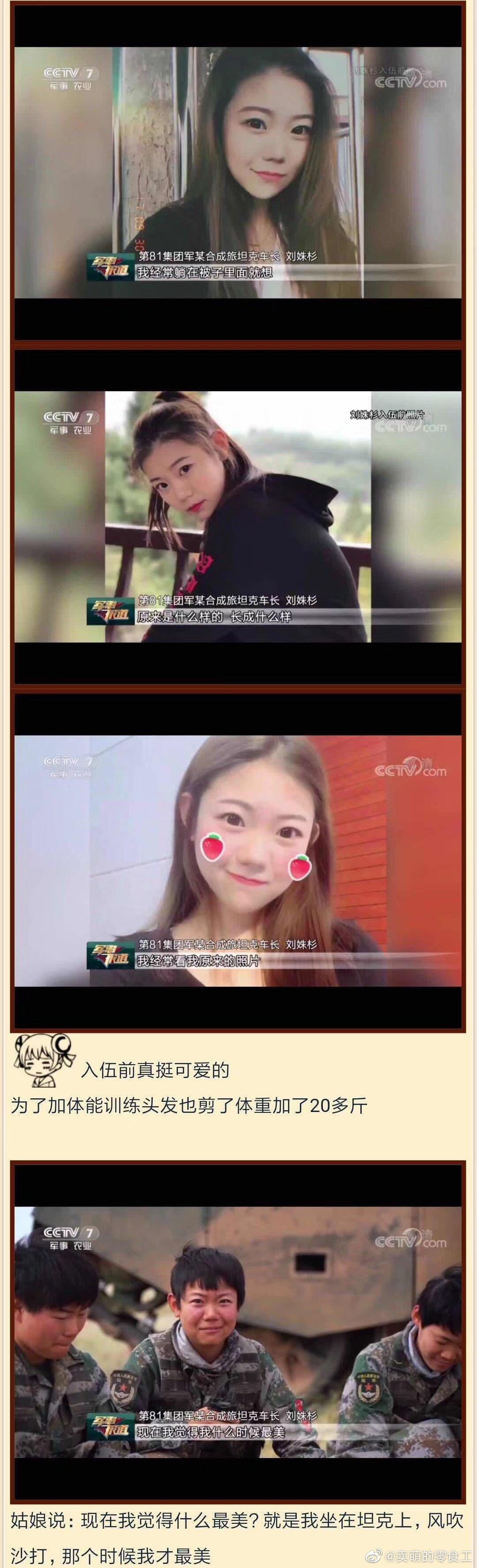 热门视频图片段子福利第84期:陕北民歌  福利社吧  图122