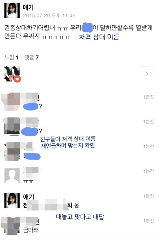 吸烟喝酒还校园欺凌,韩国新人女团ARIAZ成员落泪道歉,网友不原谅要求她退团!插图(9)