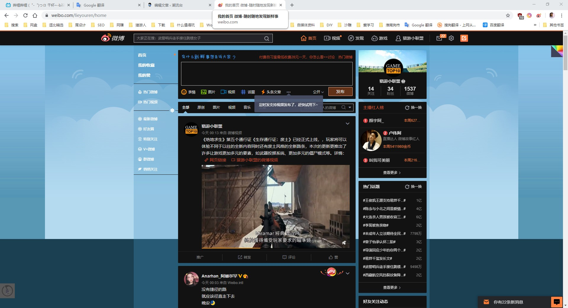 黑暗模式来了!最新版Chrome浏览器让你的网页通通变黑(内附设置教程)插图(5)