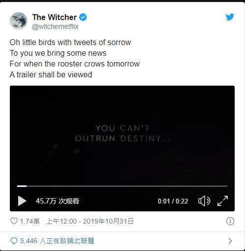 上映之日将近?NETFLIX真人版《巫师》官推预告明天公布新预告插图(7)