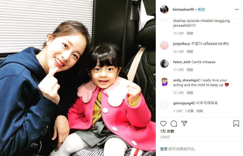 金泰熙主演韩剧《你好妈妈,再见!》惹争议,让小男孩扮演女生引发韩国网友批评插图(5)