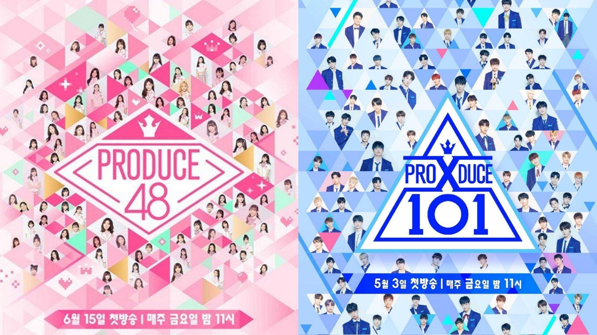 《Produce 101》系列造假案今天终审,制作人安俊英将被判刑3年并罚款3600万韩元插图1