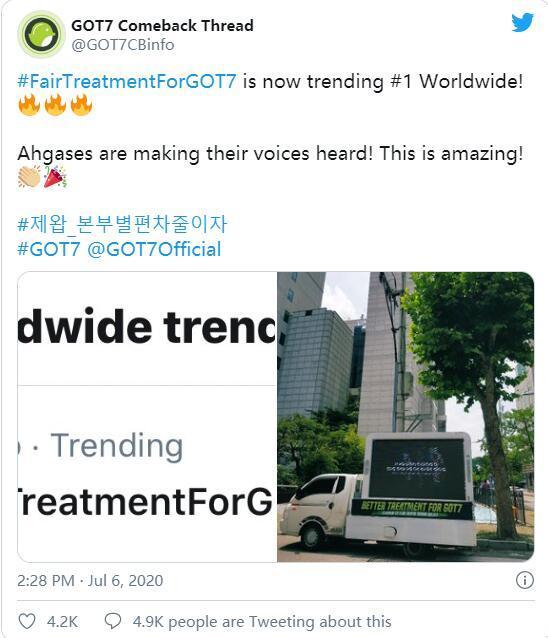 JYP打压GOT7?粉丝示威车被投诉,有谦直播被莫名下架引发粉丝怒火!插图4