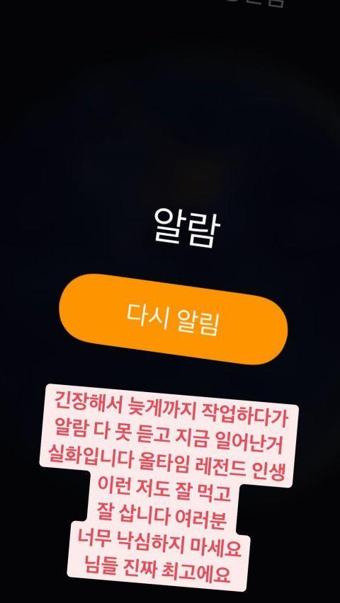 睡过头没参加韩国高考!这位女Rapper上了韩网热搜,还自嘲:这传奇的人生!插图5