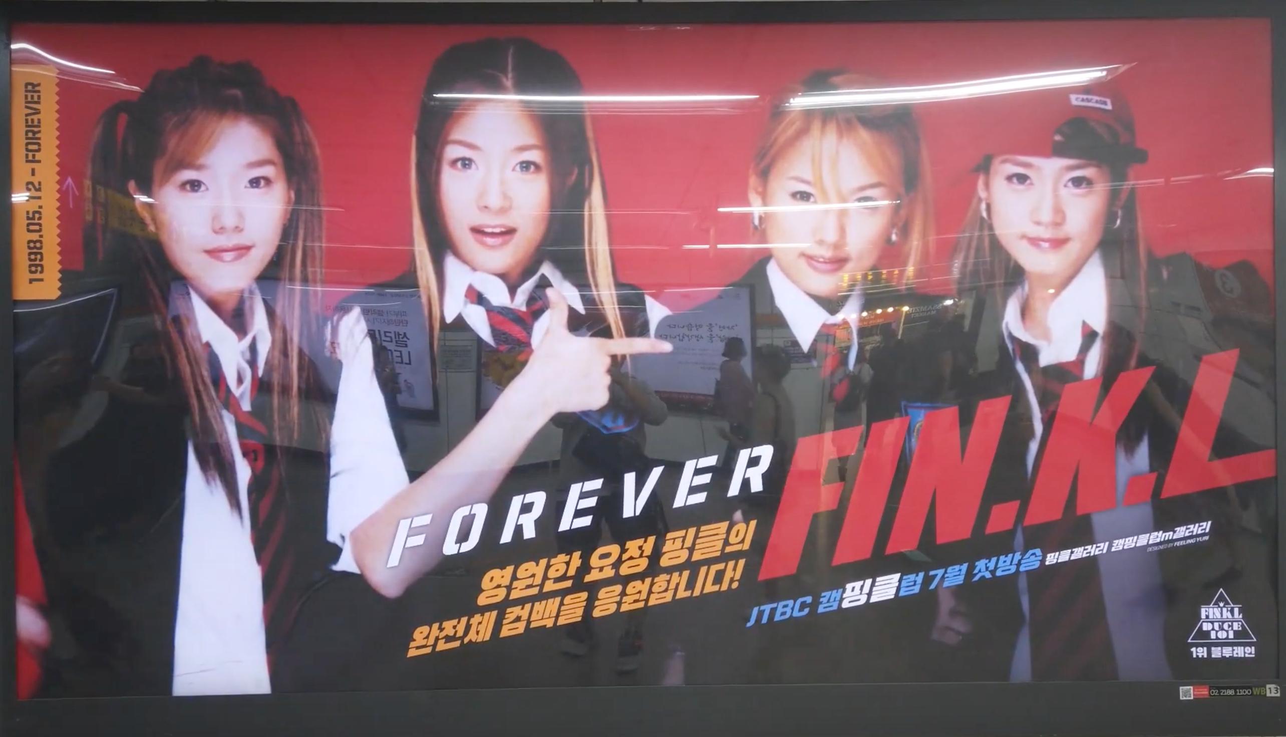 韩国女团实体专辑总销量TOP15,这一团居然能超过少女时代拿下第一!插图10