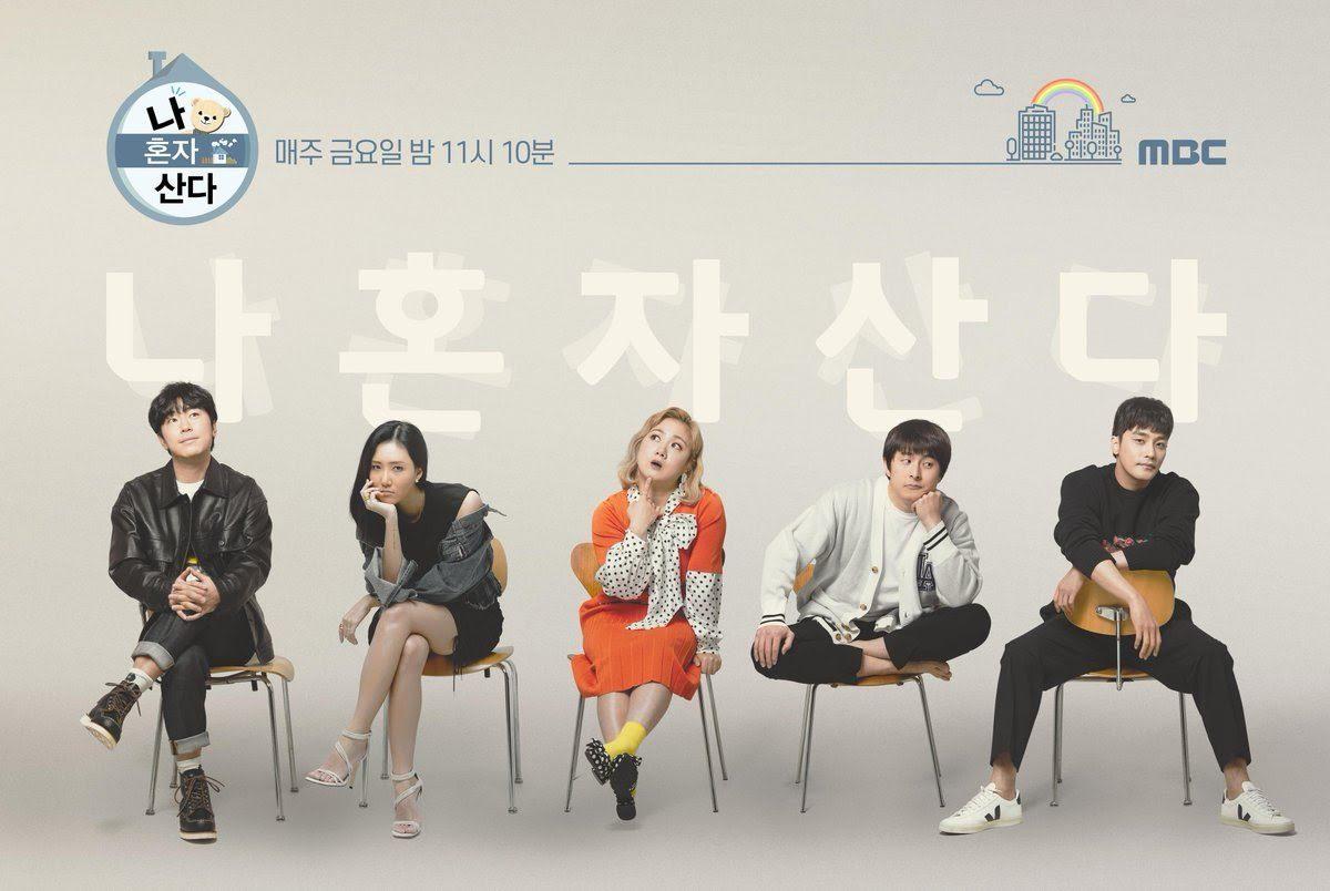 2020年韩国Naver搜索量最高的韩剧和综艺TOP5,你都看过吗?插图9