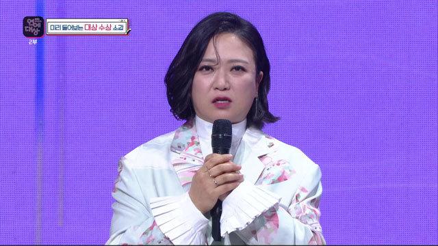 2020年KBS演艺大赏,《两天一夜4》拿下5大奖,金宣虎勇夺综艺新人奖插图7