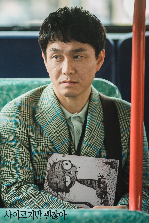 2020韩国人最喜欢的影视剧和演员出炉,这些演员,你关注过吗?插图3