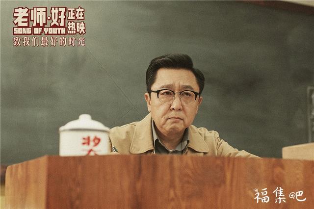 【老师-好】5天破亿于谦主演,天团客串的《老师好》到底如何?