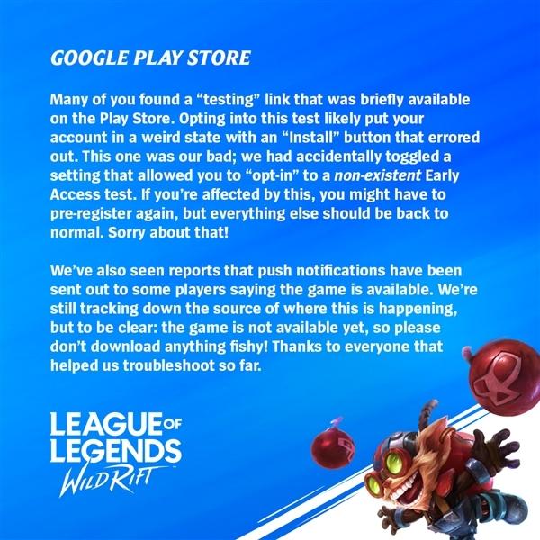 官方公布手游版英雄联盟畅玩最低配置要求信息