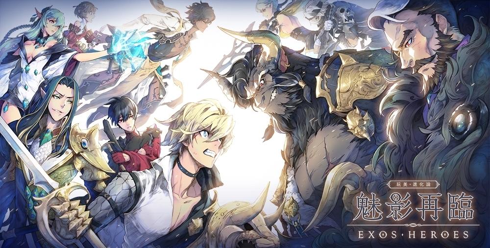 收集型RPG游戏《魅影再临》全球同步发布