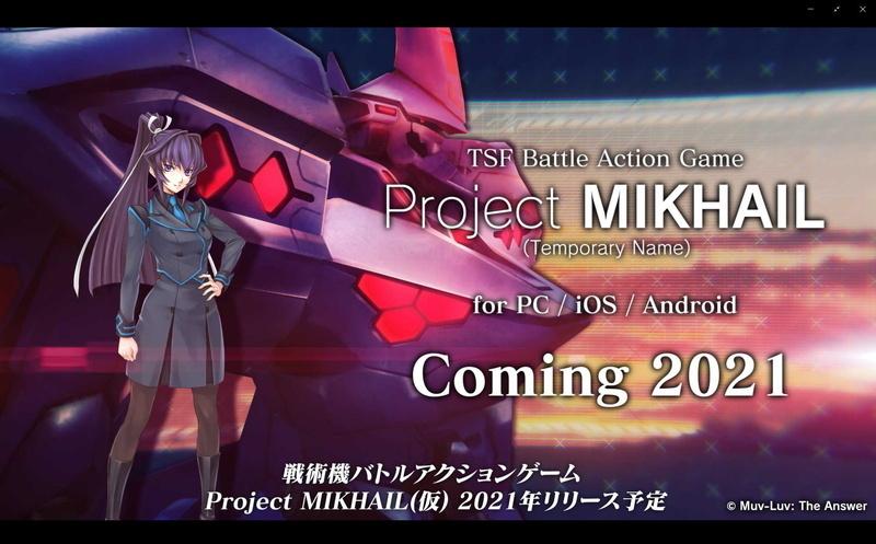 《Muv-LuvAlternative》动画版预告公开,包含两部游戏新作宣传动画