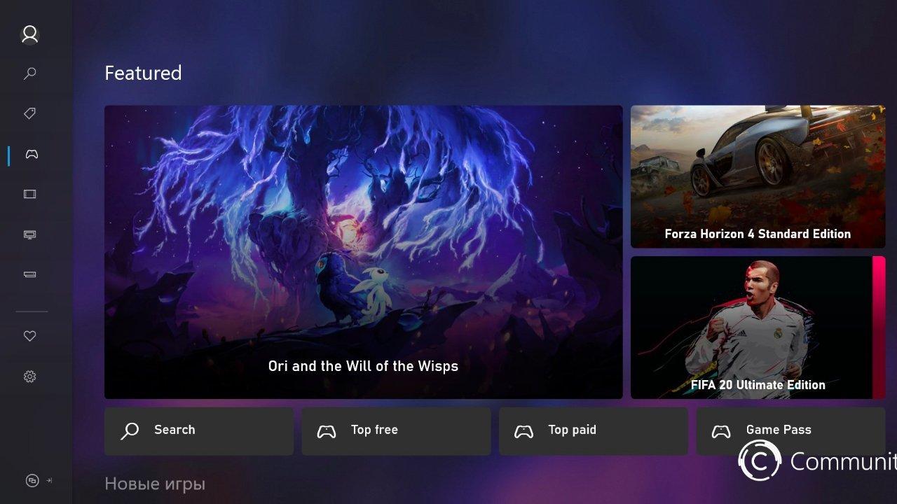 新版Xbox商店设计泄漏