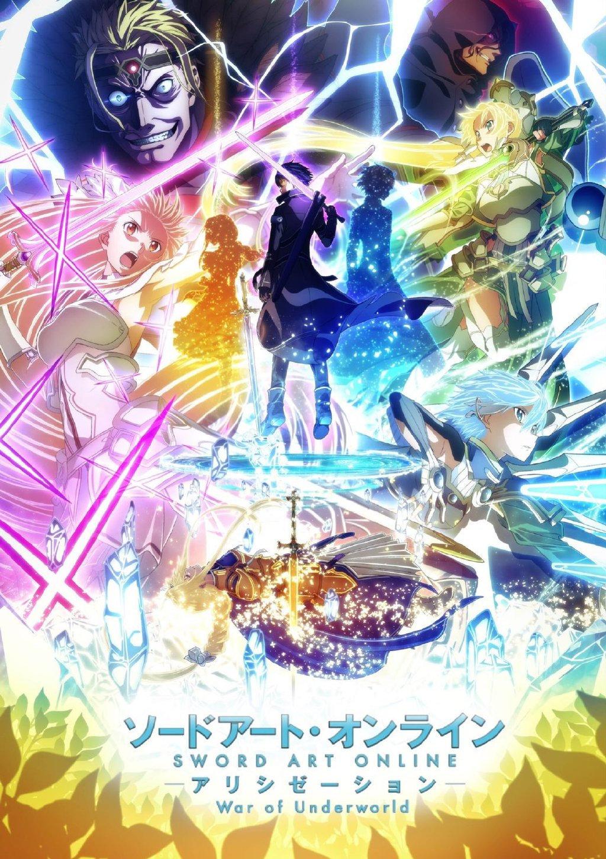 动画《刀剑神域 Alicization WoU》最终章即将开播,请各位桐人们做好准备