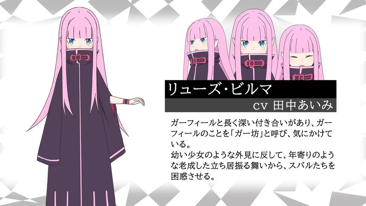 《Re:从零开始的异世界生活》动画版第二季将于7月起开始播出,宣传PV同时放出
